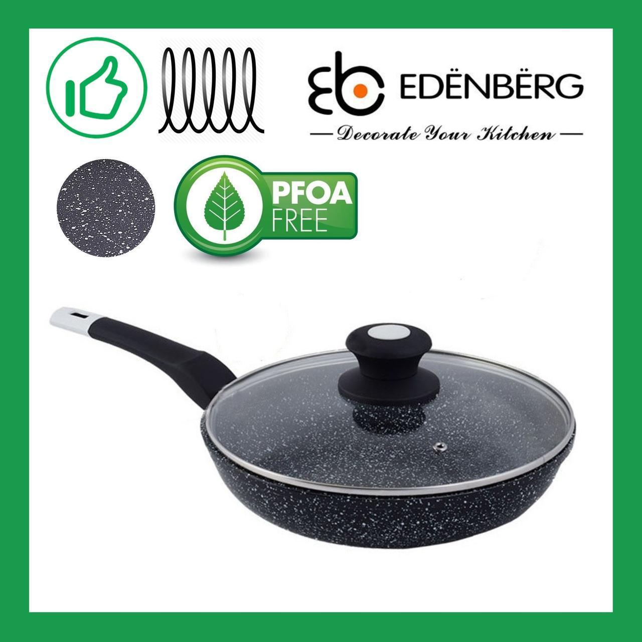Сковорода антипригарная 26 см Edenberg из литого алюминия с крышкой и мраморным покрытием (EB-4135)