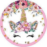 Тарелки детские одноразовые  Единорог в цветах 10 штук