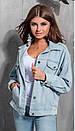 Куртка джинсовая на спине с надписью нашивкой, фото 9