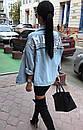 Куртка джинсовая на спине с надписью нашивкой, фото 10