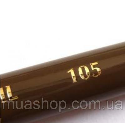 Карандаш для бровей LaCordi №105 Коричневая пастель, фото 2