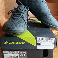 Бутсы футбольные DEMIX 37 размер
