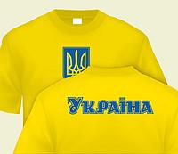 "Футболка патриотична ""Україна"" желтая, S"