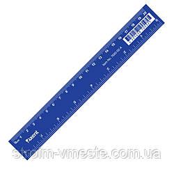 7620-02-АЛинейка пластиковая, 20 см, синяяAXENT