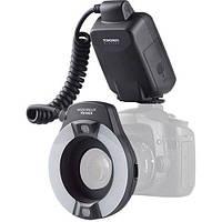 Вспышка Yongnuo YN-14EX-C Macro Ring Lite для Canon
