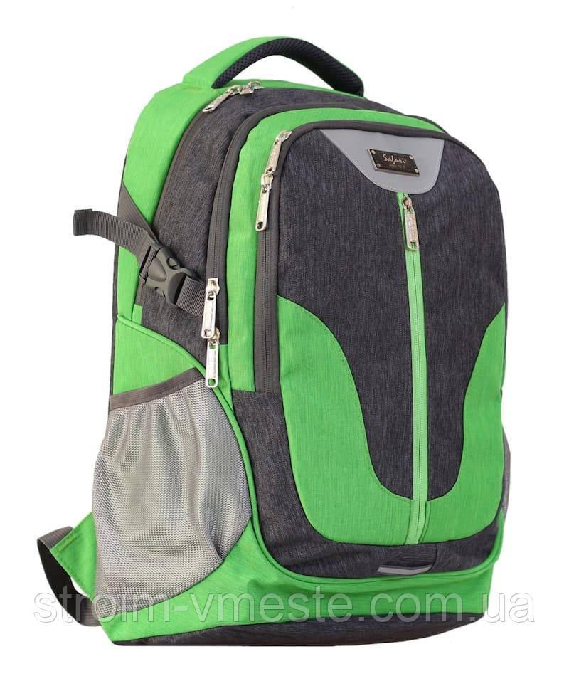 Рюкзак 3 отд 46*31*22 см 900D PL SAFARI Basic 1813