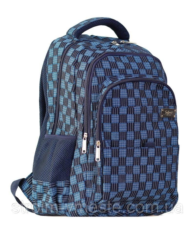 Рюкзак 3 отд 45*22*19 см 900D PL SAFARI Basic 1835