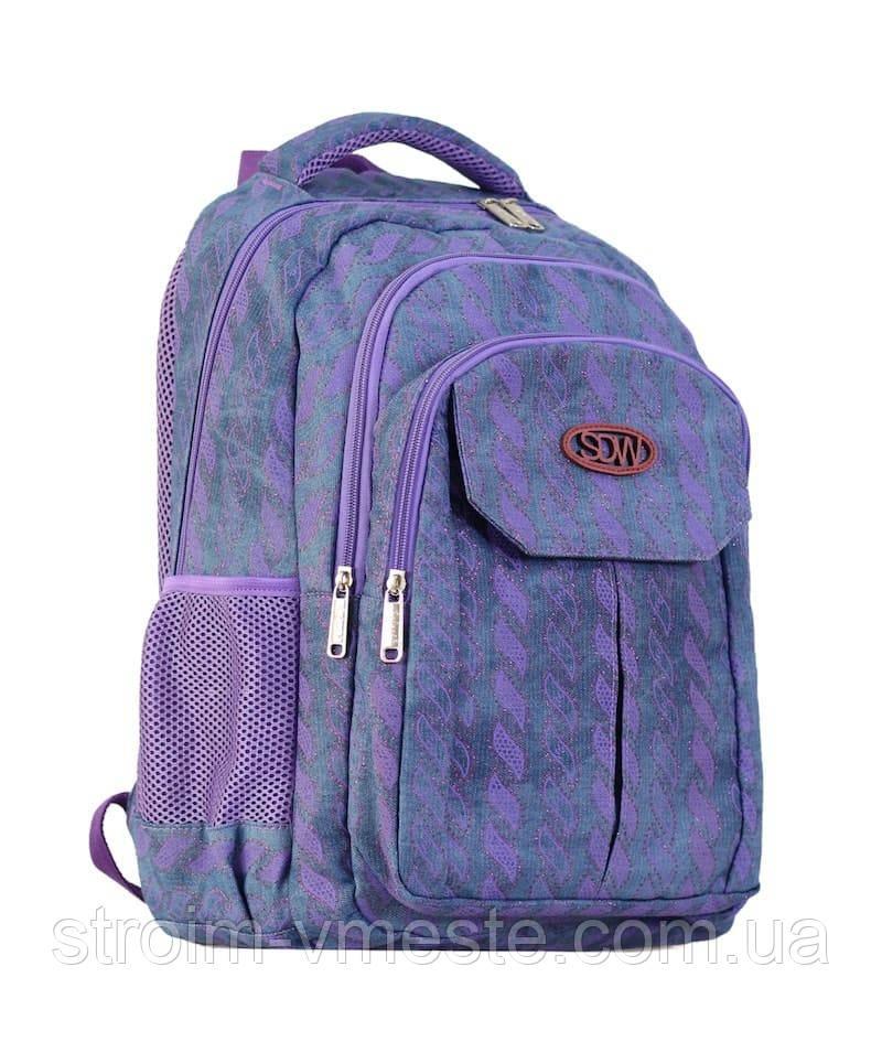Рюкзак 3 отд 44*27*23 см 900D PL SAFARI Trend 1850