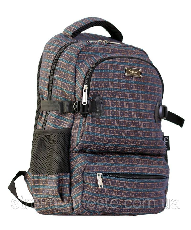 Рюкзак 3 отд 45*27*19 см 900D PL SAFARI Trend 1851