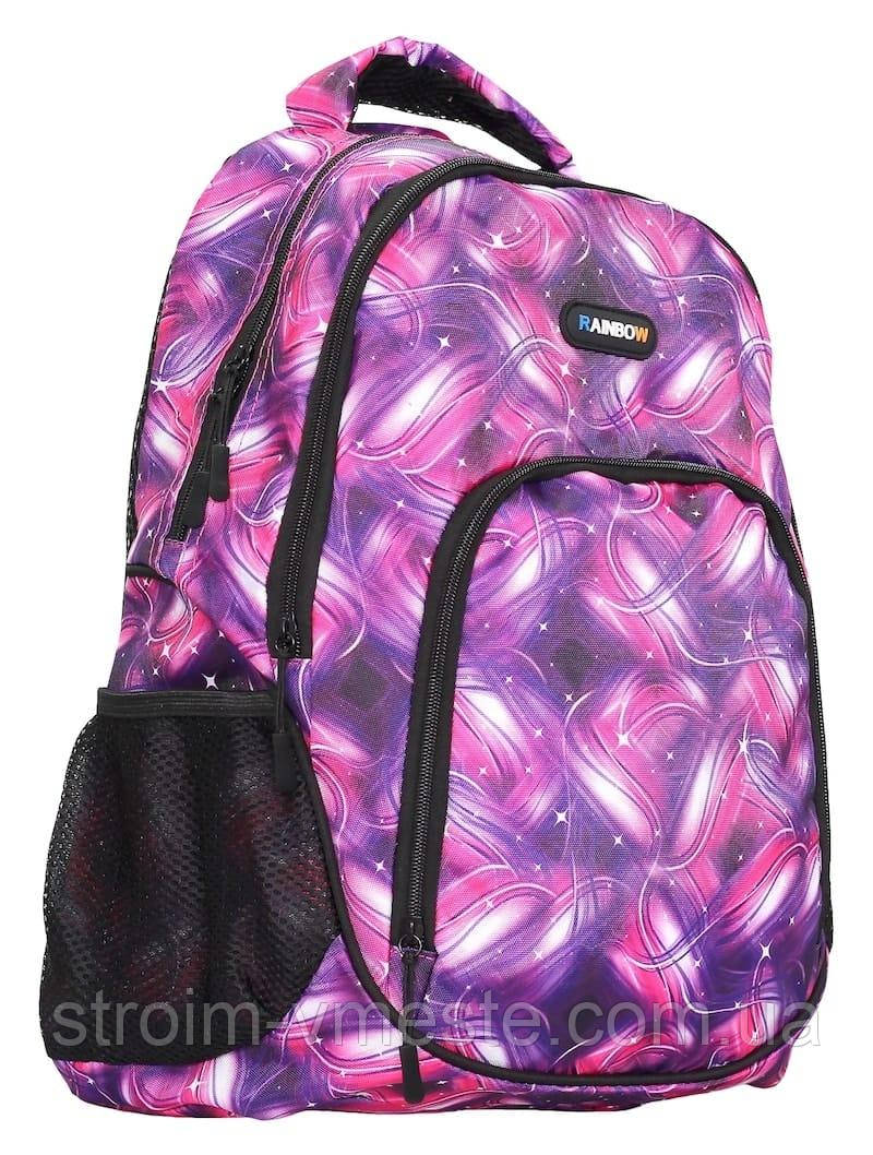 Ранец-рюкзак 2 отд 43*29*20см 300D PL RAINBOW Teens 8-533