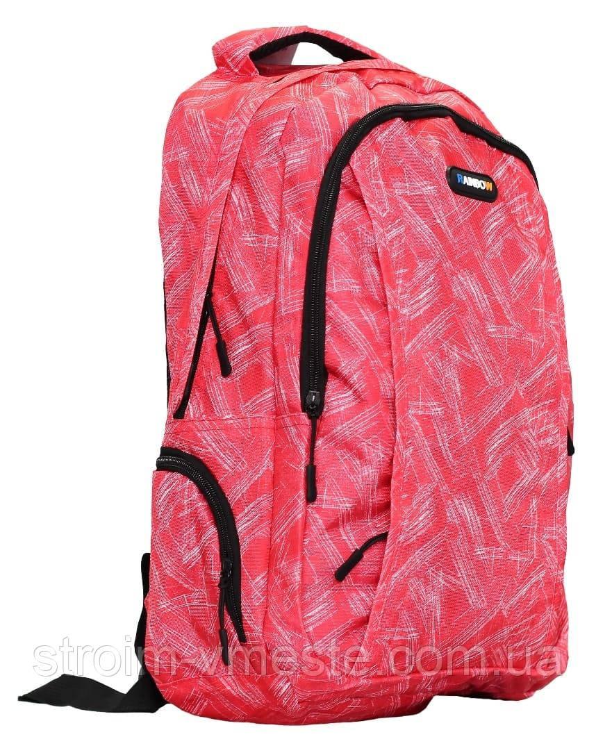 Ранец-рюкзак 2 отд 43*29*20см 300D PL RAINBOW Teens 8-535