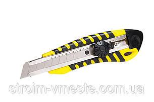Нож трафарет 18мм винт фикс метал напр прорезин 4521 Scholz