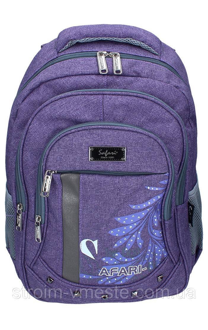 Ранец-рюкзак 3 отделения 43*30*17 см 9765 SAF