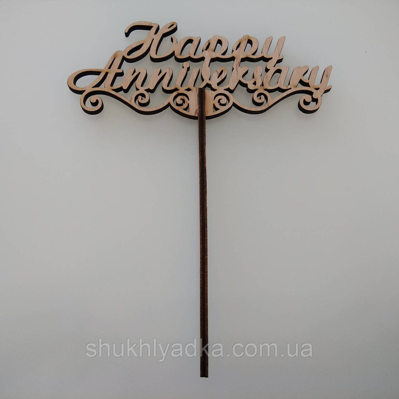 Happy Anniversary_вензель