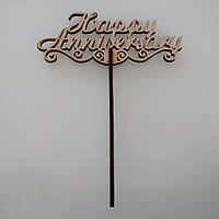 Happy Anniversary_вензель