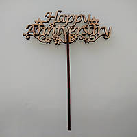 Happy Anniversary_цветы