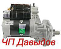 """Стартер редукторный МТЗ, Т-40, Т-25, Т-16 """"Slovak"""" 12V, 3,5 кВт / 11010085"""