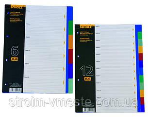Разделитель пластиковый А4 SCHOLZ 5003 PP 6 шт