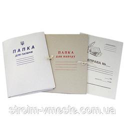 Папка для бумаг картонная на завязках 0,3