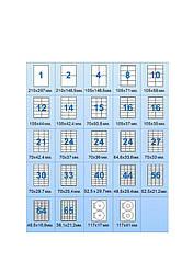 Этикетки на листах А4 (16шт) 98,5×34 100шт/уп
