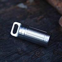 Титановая EDC капсула-таблетница Tiartisan. Капсула-контейнер для выживания из титана. Титанова таблетниця.
