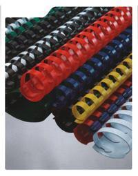 Пружины пластиковые для переплета 45 мм желтые
