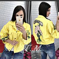 Женская куртка джинсовка