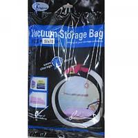 Вакуумный пакет (чехол) для хранения вещей (одежды обуви и головных уборов) 60*80 см Stenson (R26109)