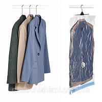 Вакуумный пакет (чехол) для хранения вещей (одежды обуви и головных уборов) 67*90 см с вешалкой Stenson (R26101)