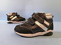 Кроссовки для мальчика черные Palaris 21-25 (р)