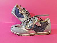 Туфли для девочки голубые с натуральным велюром Palaris 27-36(р)