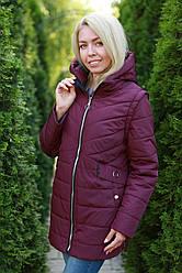 Куртка женская осень весна трансформер в жилет