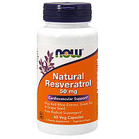 Ресвератрол, Natural Resveratrol, Now Foods, 50 мг, 60 капсул