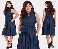 Джинсовое летнее платье 48,50,52,54