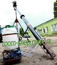 Шнековый погрузчик (перегрузчик) диаметром 110 мм на 6 метров, с протравителем семян, фото 2