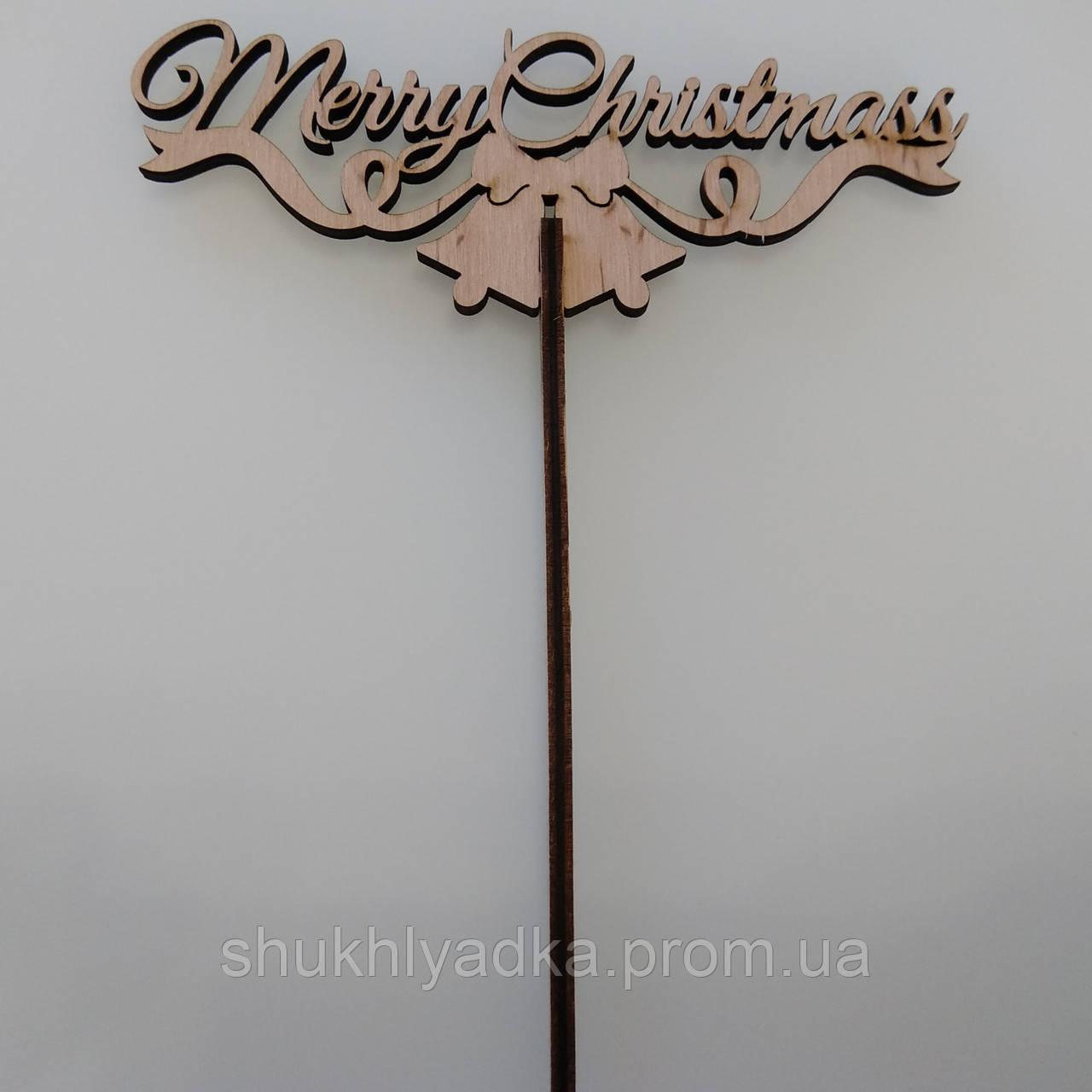 Merry Christmas_колокольчки