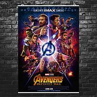 """Постер """"Мстители: Война Бесконечности / Avengers: Infinity War"""" (лого в центре). Размер 60x42см (A2). Глянцевая бумага"""