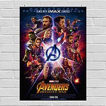 """Постер """"Мстители: Война Бесконечности / Avengers: Infinity War"""" (лого в центре). Размер 60x42см (A2). Глянцевая бумага, фото 3"""