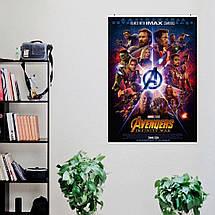 """Постер """"Мстители: Война Бесконечности / Avengers: Infinity War"""" (лого в центре). Размер 60x42см (A2). Глянцевая бумага, фото 2"""