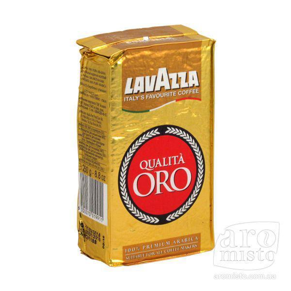 Молотый кофе Lavazza Qualita Oro (Лавацца Оро), 250 г