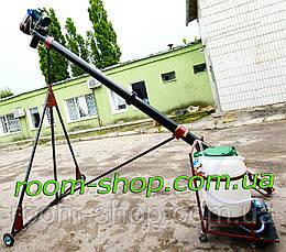 Шнековый погрузчик (зернопогрузчик) диаметром 110 мм на 8 метров, с протравителем семян, фото 2