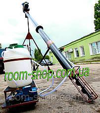 Шнековый погрузчик (зернопогрузчик) диаметром 110 мм на 8 метров, с протравителем семян, фото 3