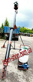 Шнековый погрузчик (зернопогрузчик) диаметром 110 мм на 8 метров, с протравителем семян