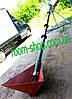 Шнековый погрузчик (зернопогрузчик) диаметром 110 мм на 8 метров, с протравителем семян, фото 4