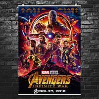 """Постер """"Мстители: Война Бесконечности"""", Avengers: Infinity War (IronMan в центре). Размер 60x42см (A2). Глянцевая бумага"""