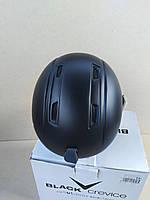 №27. Горнолыжный шлем Black Crevice Kinder Skihelm Stubai, Schwarz,  48-52 см, фото 1