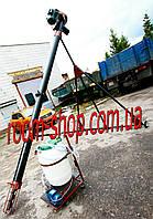 Шнековый погрузчик (зернометатили) диаметром 110 мм на 10 метров, с протравителем семян