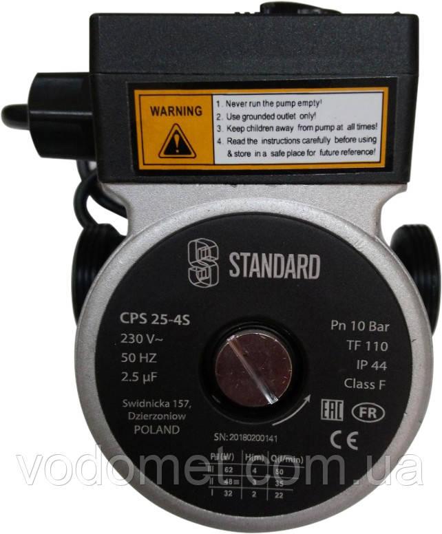 Циркуляционный насос STANDARD CPS 25-4S - 130