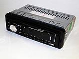 Автомагнитола сони Sony 1044P Парктроник, фото 4