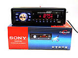 Автомагнитола сони Sony 1044P Парктроник, фото 5